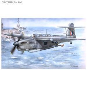 スペシャルホビー 1/72 英・フェアリー・バラクーダーMk.II艦上攻撃機・英海軍 プラモデル SH72306(ZS50227) digitamin