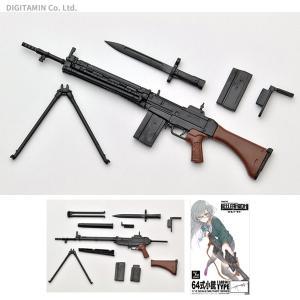 1/12 LittleArmory リトルアーモリー LA014 64式小銃タイプ プラモデル トミーテック(ZS54044)|digitamin