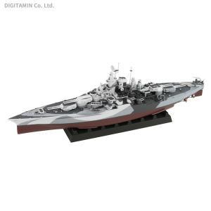 ピットロード 1/700 アメリカ海軍 戦艦 BB-48 ウエスト・ヴァージニア 1945 プラモデル W204 (ZS56712) digitamin