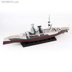 ピットロード 1/700 イギリス海軍 戦艦 バーラム 1941 プラモデル W220 (ZS56714) digitamin