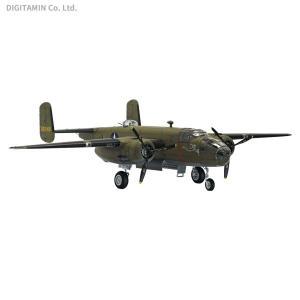 童友社 1/48 アメリカ陸軍 B-25 ミッチェル ドゥーリトル爆撃隊 プラモデル (ZS56924)|digitamin