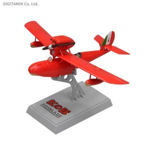 紅の豚 PJ3n 1/72 サボイアS.21F 「後期型」 ファインモールド 塗装済半完成品(ZS58205)|digitamin