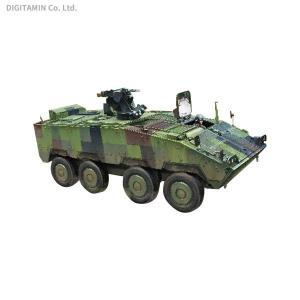 FRE15102 ROCA CM-33 雲豹 TICV w/40mmグレネードマシンガン RWS プラモデル 1/35 フリーダムモデル (ZS58266)|digitamin