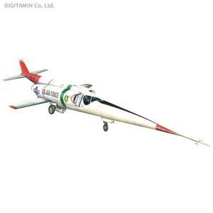 AZモデル ダグラス X-3 スティレット 架空マーキング プラモデル AZM 7598 1/72 (ZS58581)|digitamin