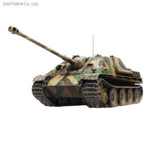 ライフィールドモデル ドイツ重駆逐戦車 Sd.Kfz.173 ヤークトパンター G2型 プラモデル RFM5022 1/35 (ZS58941)|digitamin