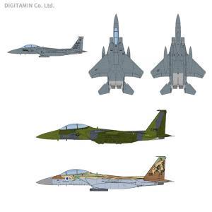 プラッツ F-15E ストライクイーグル 2機セット プラモデル FC-11 1/144 (ZS60...