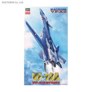 ハセガワ 1/72 マクロス VF-X2 VF-19A VF-X レイブンズ  プラモデル 65759 (ZS61466)|digitamin