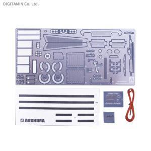アオシマ 1/24 カウンタック共通エッチング スーパーカー (ZS62061) digitamin