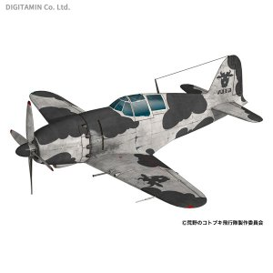 プラッツ/プレックス 1/144 荒野のコトブキ飛行隊 雷電 ギュウギュウランド所属機 仕様 2機セット プラモデル KHK144-12 (ZS63037) digitamin