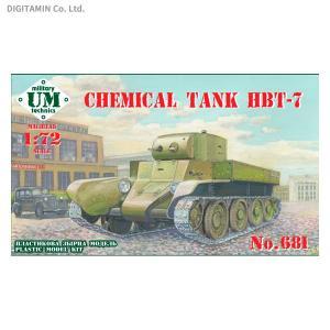 ユニモデル 1/72 露 HBT-7 化学戦車(火炎放射戦車) プラモデル UU72681   ソ連...
