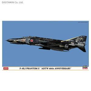 """ハセガワ 02191 1/72 F-4EJ ファントムII """"飛行開発実験団 60周年記念"""" プラモ..."""