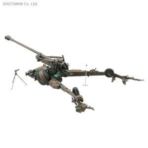ホビージャパン 1/35 陸上自衛隊155mmりゅう弾砲FH-70 HJMミリタリーシリーズ No.1 プラモデル HJMM001 (ZS92510)|digitamin