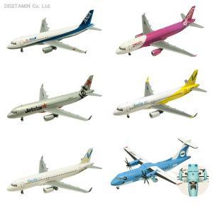 1/300 僕は航空管制官 日本のエアライン2 エフトイズ 食玩 (1BOX) (ZT14567)