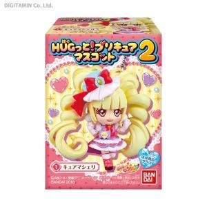 HUGっと!プリキュア マスコット2 バンダイ 食玩 (1BOX)(ZT46200)|digitamin