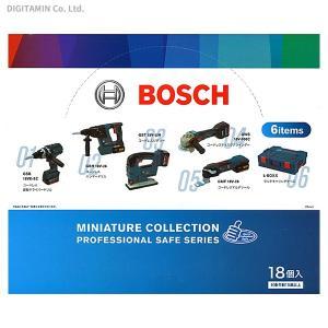 送料無料◆ケンエレファント BOSCH ミニチュアコレクション (1BOX)(ZT58357) digitamin