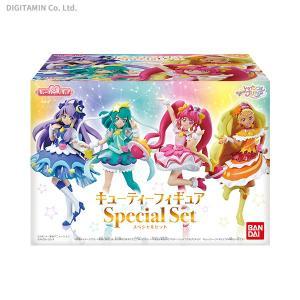 バンダイ スター☆トゥインクルプリキュア キューティーフィギュア Spesial Set 食玩 (ZT60428)|digitamin