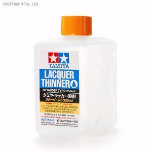 タミヤ 87194 タミヤ・ラッカー溶剤 (リターダー入り 250ml)(ZV49665)|digitamin