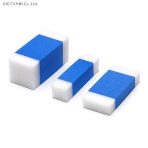 タミヤ 87192 コンパウンド用スポンジ (3サイズ各1個入り)(ZV49666)|digitamin