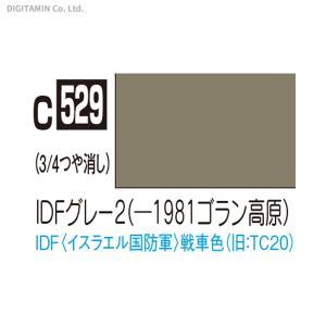 GSIクレオス Mr.カラー IDFグレー2(-1981ゴラン高原) C529  プラモデル用塗料の...