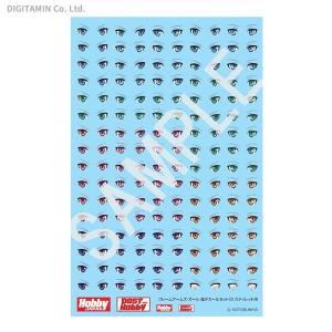 ホビージャパン FA003D フレームアームズ・ガール 瞳デカールセット03 スティレット用(ZV52416)|digitamin