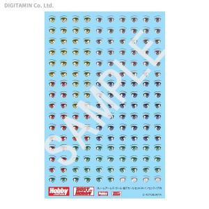 ホビージャパン FA004D フレームアームズ・ガール 瞳デカールセット04 イノセンティア用(ZV52417)|digitamin