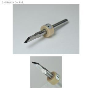ファンテック スジ彫りカーバイト1.5(SB-15) 黄土色(ZV52722) digitamin