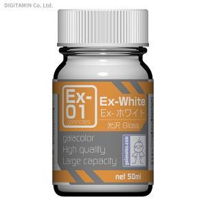 ガイアノーツ 30011 Exカラーシリーズ Ex-01 Ex-ホワイト(ZV53833)|digitamin