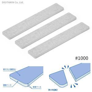 WAVE HT-614 ヤスリスティック SOFT #1000 (3枚入)(ZV54440)|digitamin