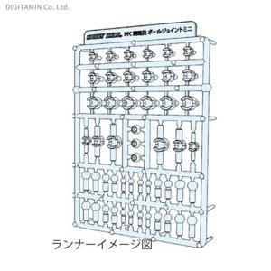 ホビーベース PPC-Tn70 関節技 ボールジョイントミニ クリア (ZV75194) digitamin