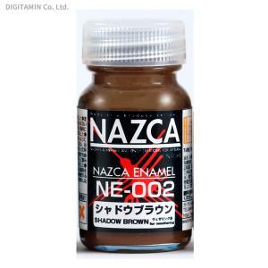ガイアノーツ 30731 プロモデラーNAOKI氏プロデュースNAZCAシリ―ズ NE-002 シャドウブラウン (ZV78160)|digitamin