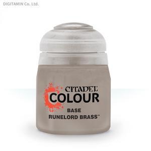 ゲームズワークショップ シタデルカラー ベース BASE : RUNELORD BRASS (12ML) Paint - Base(ZV78507)|digitamin