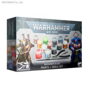 ゲームズワークショップ 60-12-15 WARHAMMER/ウォーハンマー 40000 : PAINTS+TOOLS JPN(ZV78755)|digitamin