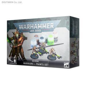 ゲームズワークショップ 60-69-15 WARHAMMER/ウォーハンマー 40000 : NECRONS PAINT SET+ JPN(ZV78756)|digitamin