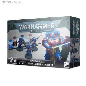 ゲームズワークショップ 60-11-15 WARHAMMER/ウォーハンマー 40000 : S/M CRU. PAINT SET+ JPN(ZV78757)|digitamin