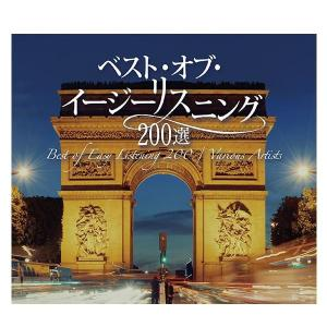 ポール・モーリア、フランシス・レイ、マントヴァーニの大ヒット曲をはじめ、映画音楽、ラテン&タンゴ、ク...