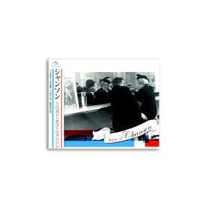 フランス発祥の音楽、シャンソンの名曲を収録したアルバムです 「パリの空の下」「バラ色の人生」「愛の讃...