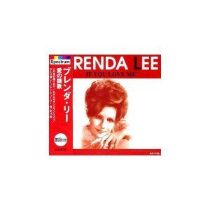 CD BRENDA LEE(ブレンダ・リー) IF YOU LOVE ME 愛の讃歌 EJS-4138
