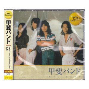CD 甲斐バンド Best Selection BSCD-0039