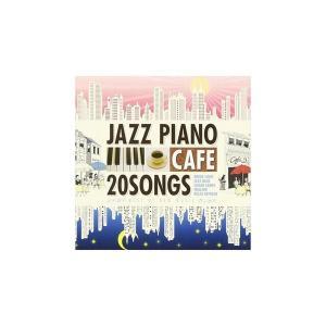 サザンオールスターズの「いとしのエリー」や米米CLUBの「君がいるだけで」などを含む全20曲をジャズ...
