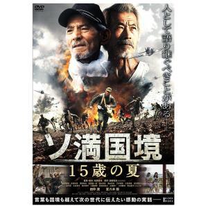 世代を超えた豪華キャスト共演で幅広い年齢に訴求  中国・日本を舞台に映し出される圧倒的スケール  中...