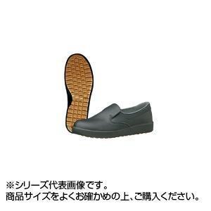 ニューハイグリップ作業靴 H-700N ブラック 25.5cm 008664-028
