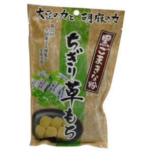 マン・ネン 黒ごまきな粉ちぎり草もち 180g×10袋セット 0046
