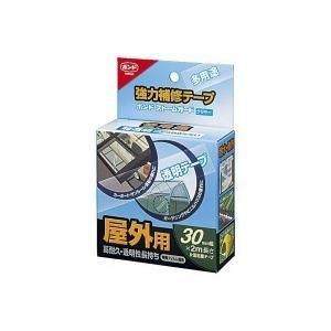 KONISHI コニシ ボンド ストームガード クリヤー 1巻(30mm幅×2m長)(箱) 10個セ...