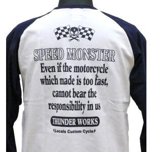 エアフィッシュ 【AirFish】 THUNDER WORKS ロングTシャツ 【ホワイト/ネイビー】|dimension-3|04