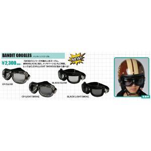 DAMMTRAX (ダムトラックス) BANDIT GOOGLES (バンディット ゴーグル)|dimension-3