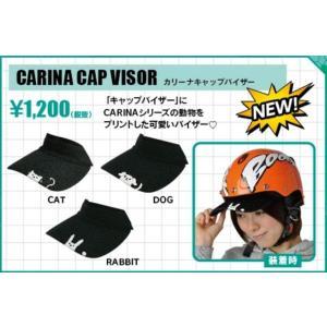 DAMMTRAX (ダムトラックス) CARINA CAP VISOR (カリーナキャップバイザー)|dimension-3