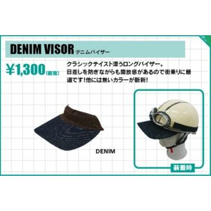 DAMMTRAX (ダムトラックス) DENIM VISOR (デニムバイザー)|dimension-3