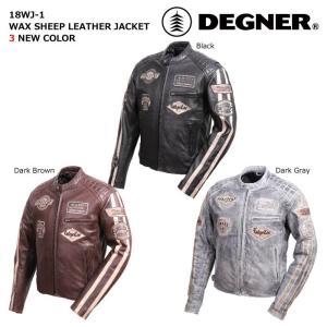 デグナー 【DEGNER】 ワックスシープレザージャケット 【18WJ-1】|dimension-3