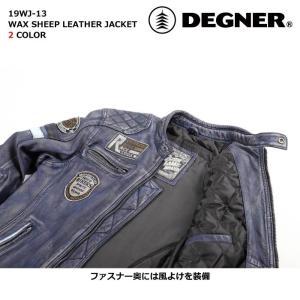 デグナー 【DEGNER】 ワックスシープレザージャケット 【19WJ-13】|dimension-3|04