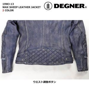 デグナー 【DEGNER】 ワックスシープレザージャケット 【19WJ-13】|dimension-3|06